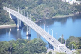 "<div style=""text-align:center; color:white;""><div style=""font-size:17px; "">Bridge over the Minho River in Cerveira</div><br>Client: IEP<br>Year: 2001 – 2003</div>"